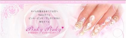 ネイルサロン&スクール PinkyPinky