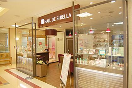 ネイルドシレラ アルパーク店