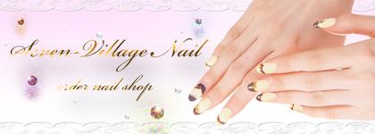 Seven-Village Nail