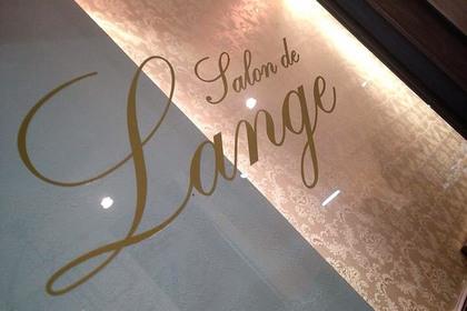 salon de Lange (サロンドランジェ)