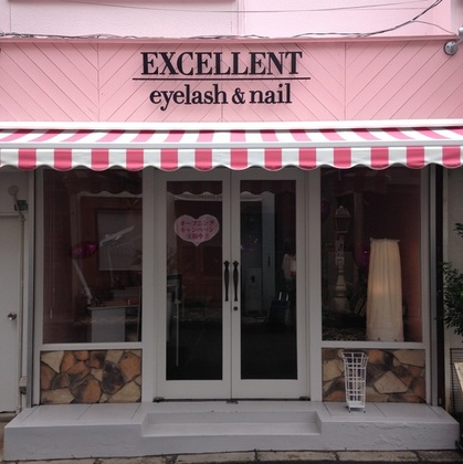 EXCLLENT nail 西新
