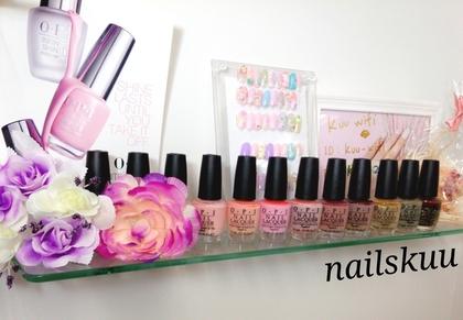 Nails KUU
