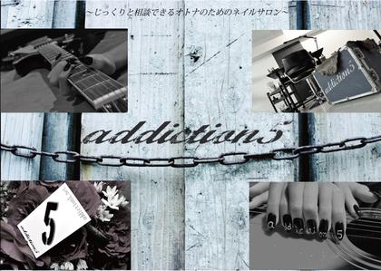 ネイルサロン addiction5 (アディクションファイブ)
