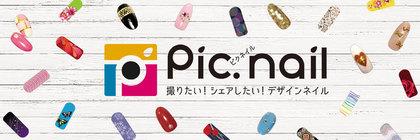 Pic.nail