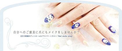 Nail studio Wing
