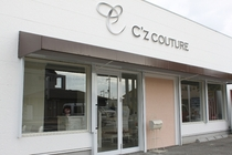C'z couture~シーズクチュール