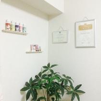 〜Private nail salon Chip〜プライベートネイルサロンチップ