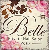 東京神田駅Nail salon Belle~ベル~