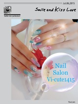 NailSalon Vi-Cute1415