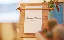 Awesome Blossom 茅ヶ崎店