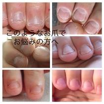 nail salon atelier Charm アトリエ・チャーム
