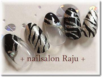 black & silver zebra nail