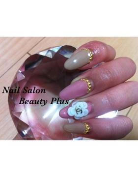 Nail salon beauty plus nail salon for A plus nail salon