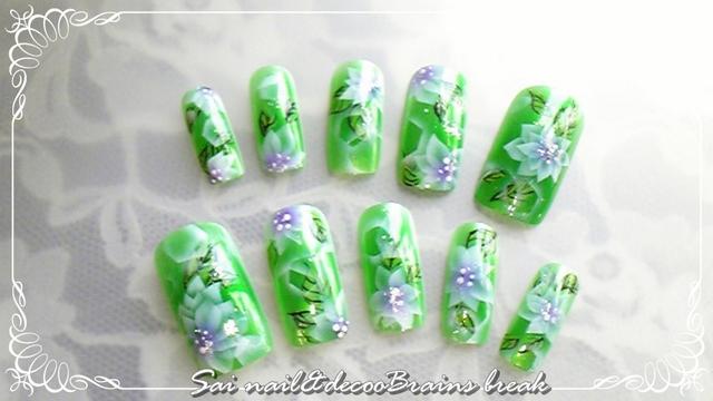 緑×和柄エア